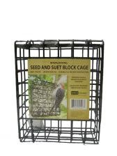 Seed and Suet Block Cage